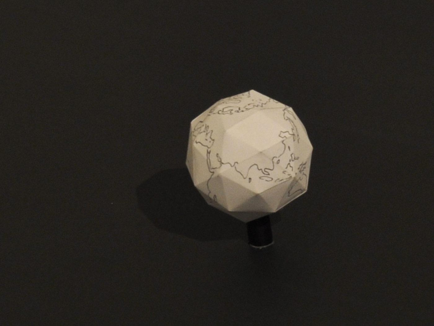 scale 1:200 000 000 paper, slate, electric motor 4W cm 120 x 90 x 20. 2013